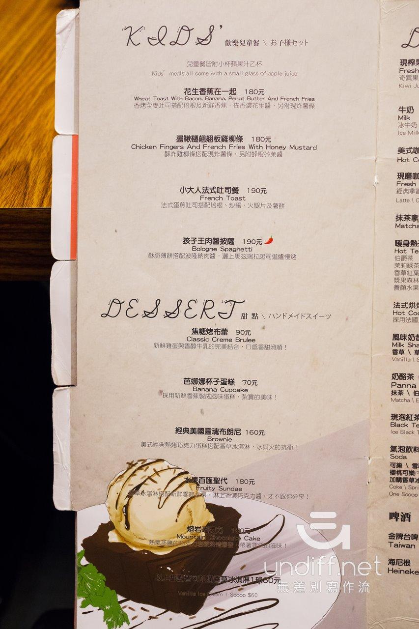 【台北美食】大安 NEXT DOOR 鄰居家 永康店 菜單
