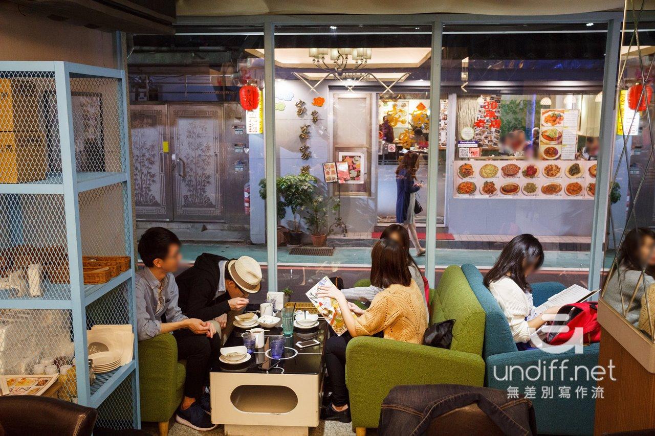 【台北美食】大安 NEXT DOOR 鄰居家 永康店