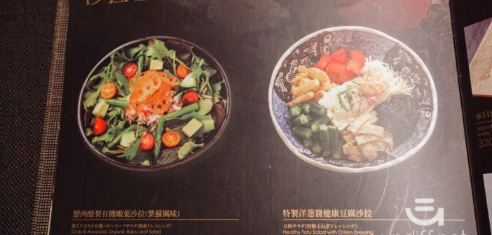 【台北美食】中山 老乾杯 大直店 》價格與美味都很高級的和牛燒肉 28