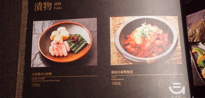 【台北美食】中山 老乾杯 大直店 》價格與美味都很高級的和牛燒肉 30