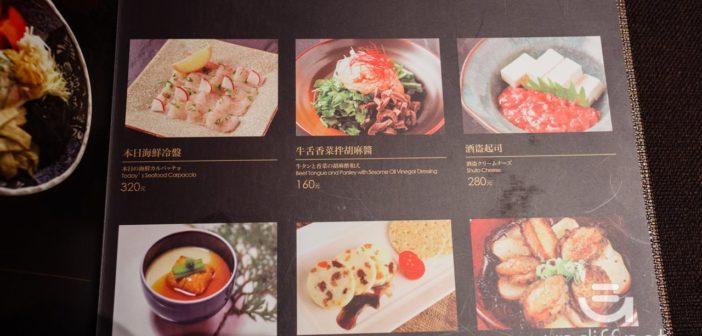 【台北美食】中山 老乾杯 大直店 》價格與美味都很高級的和牛燒肉 32