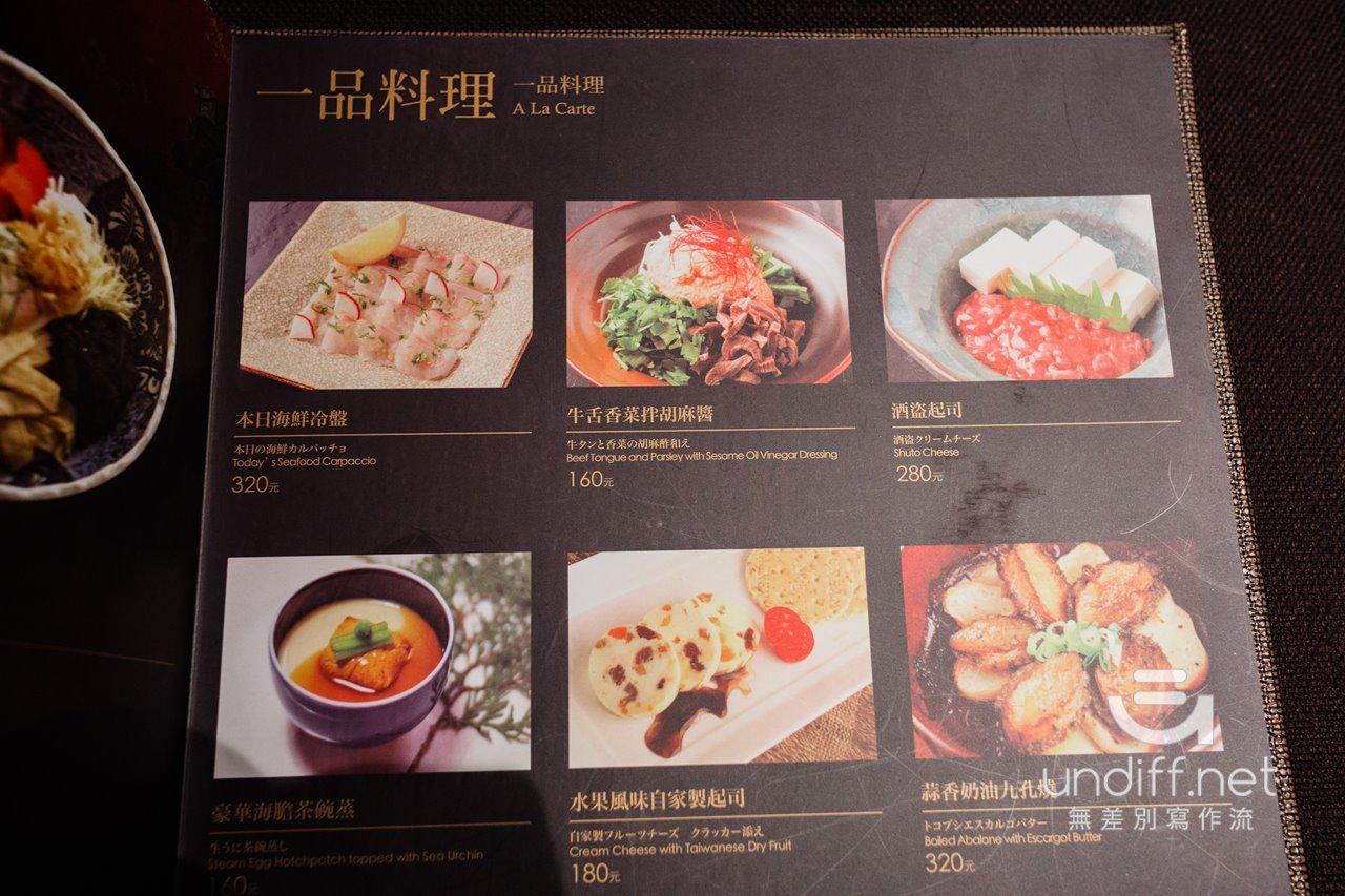 【台北美食】中山 老乾杯 大直店 》價格與美味都很高級的和牛燒肉 20