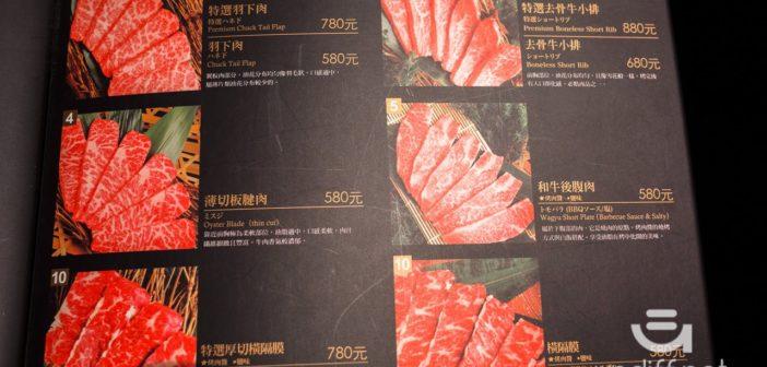 【台北美食】中山 老乾杯 大直店 》價格與美味都很高級的和牛燒肉 40