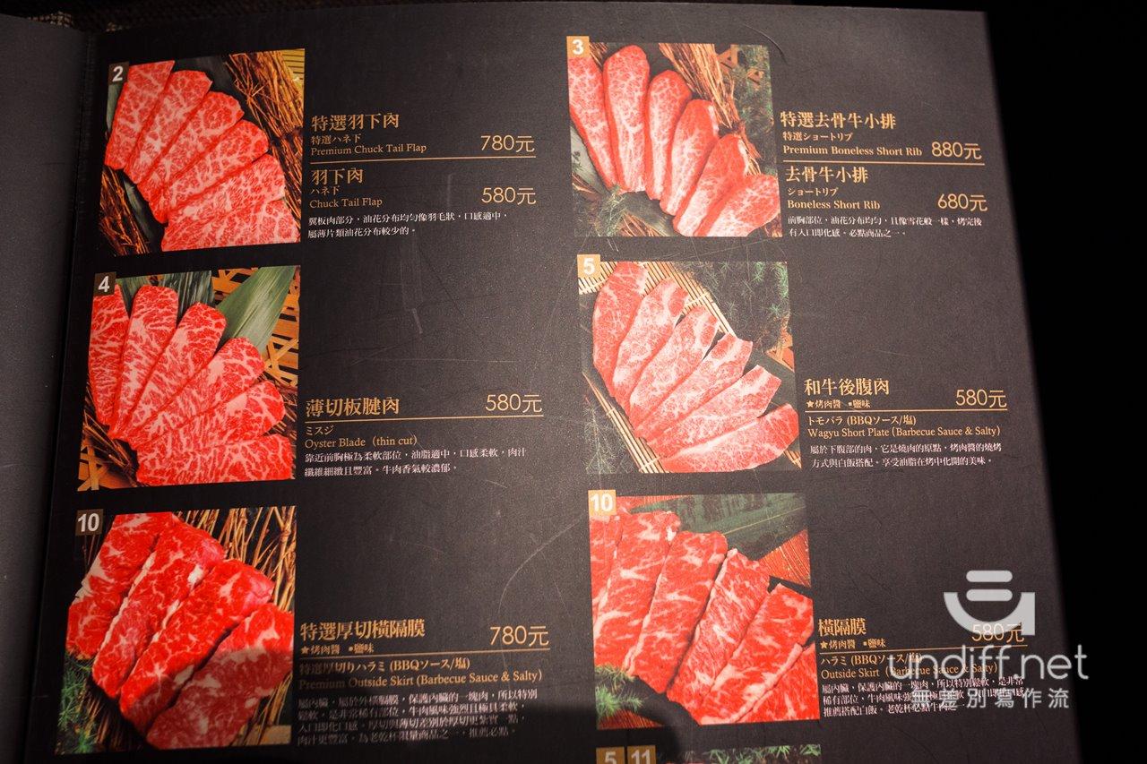 【台北美食】中山 老乾杯 大直店 》價格與美味都很高級的和牛燒肉 22