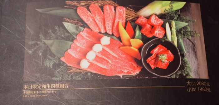 【台北美食】中山 老乾杯 大直店 》價格與美味都很高級的和牛燒肉 44