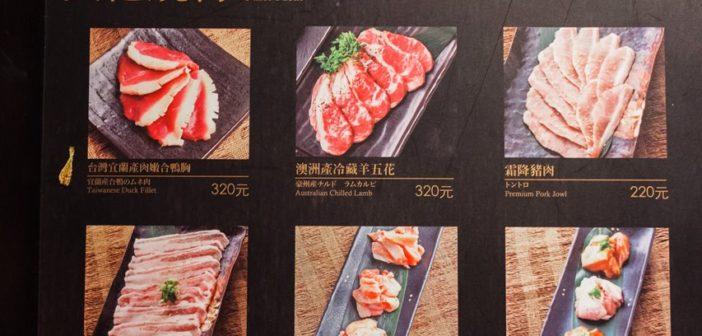 【台北美食】中山 老乾杯 大直店 》價格與美味都很高級的和牛燒肉 46