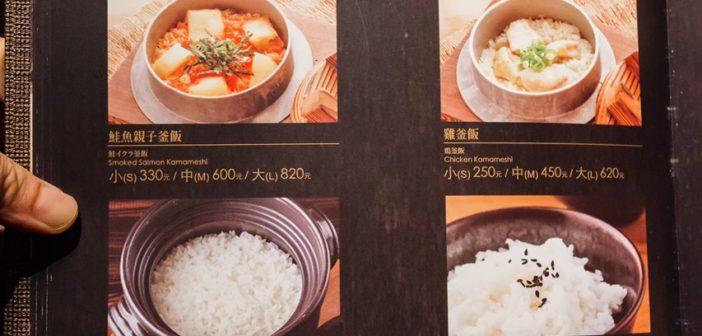 【台北美食】中山 老乾杯 大直店 》價格與美味都很高級的和牛燒肉 50