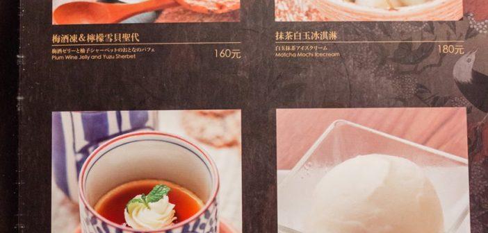 【台北美食】中山 老乾杯 大直店 》價格與美味都很高級的和牛燒肉 54