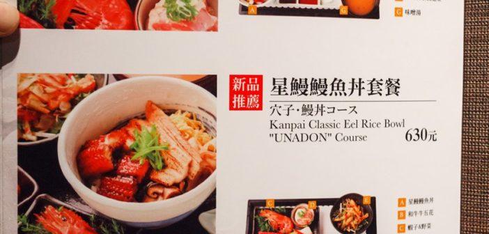 【台北美食】中山 老乾杯 大直店 》價格與美味都很高級的和牛燒肉 68