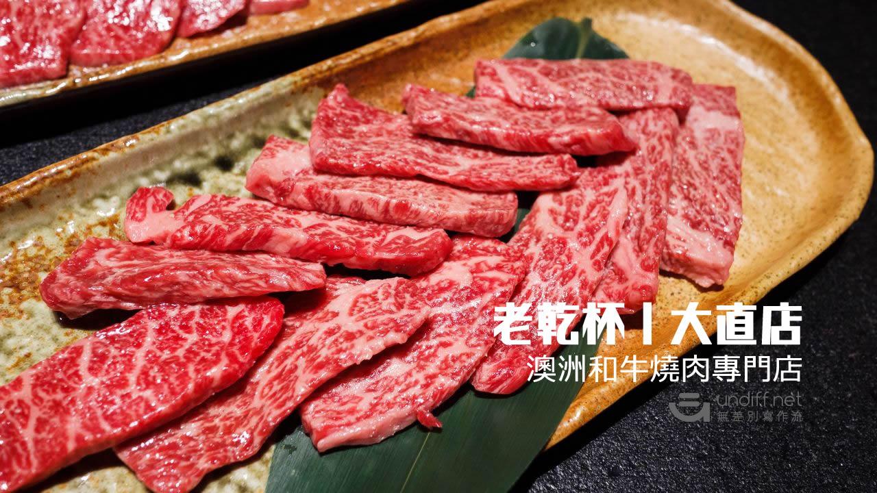 [食記] 台北中山