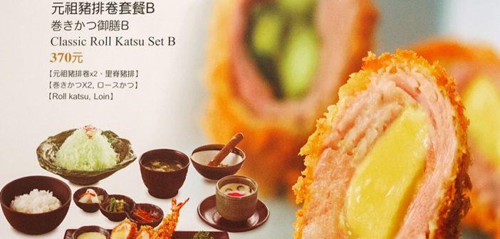 【台北美食】中山 勝博殿 大直劍南店 》差強人意的腰內豬排套餐 40