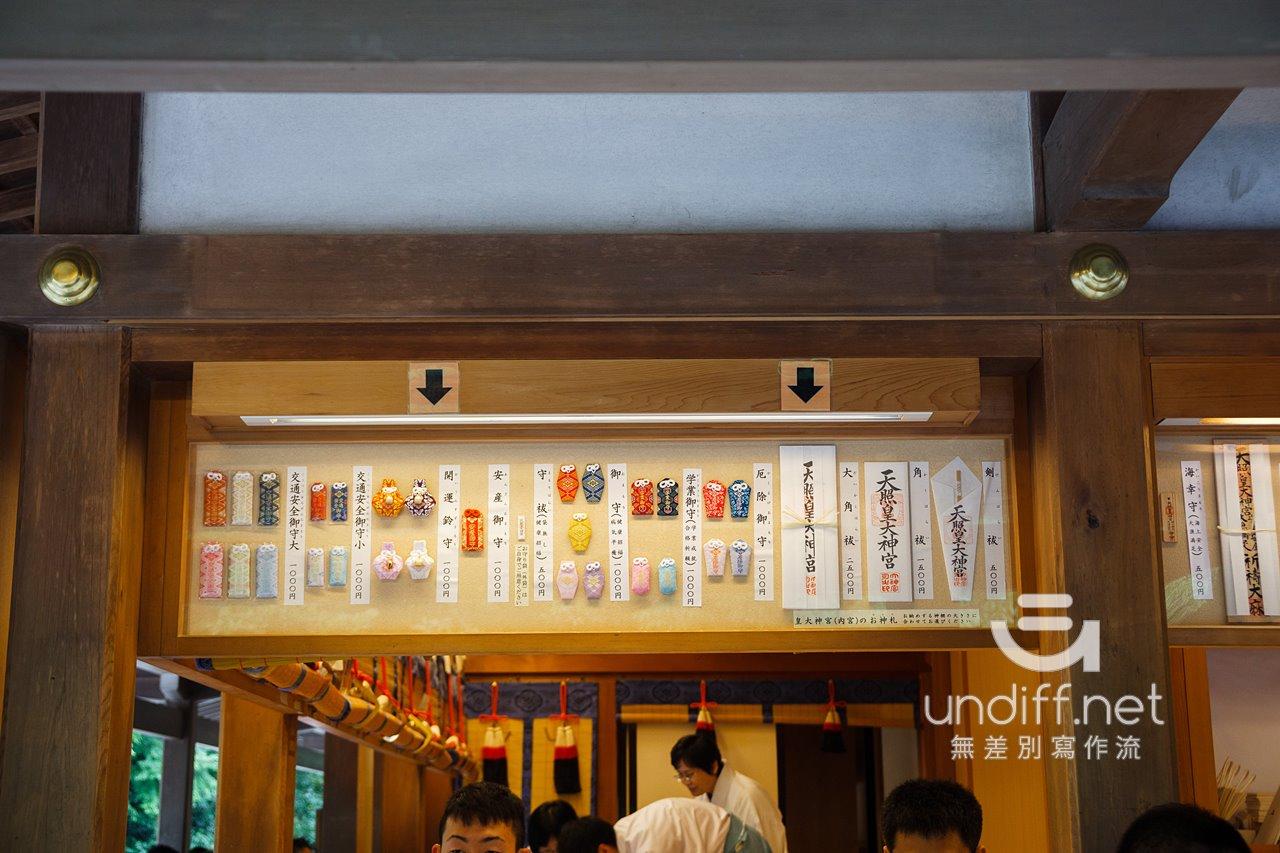 【日本三重】伊勢神宮 內宮 》日本人的心之故鄉,一生必訪景點 36