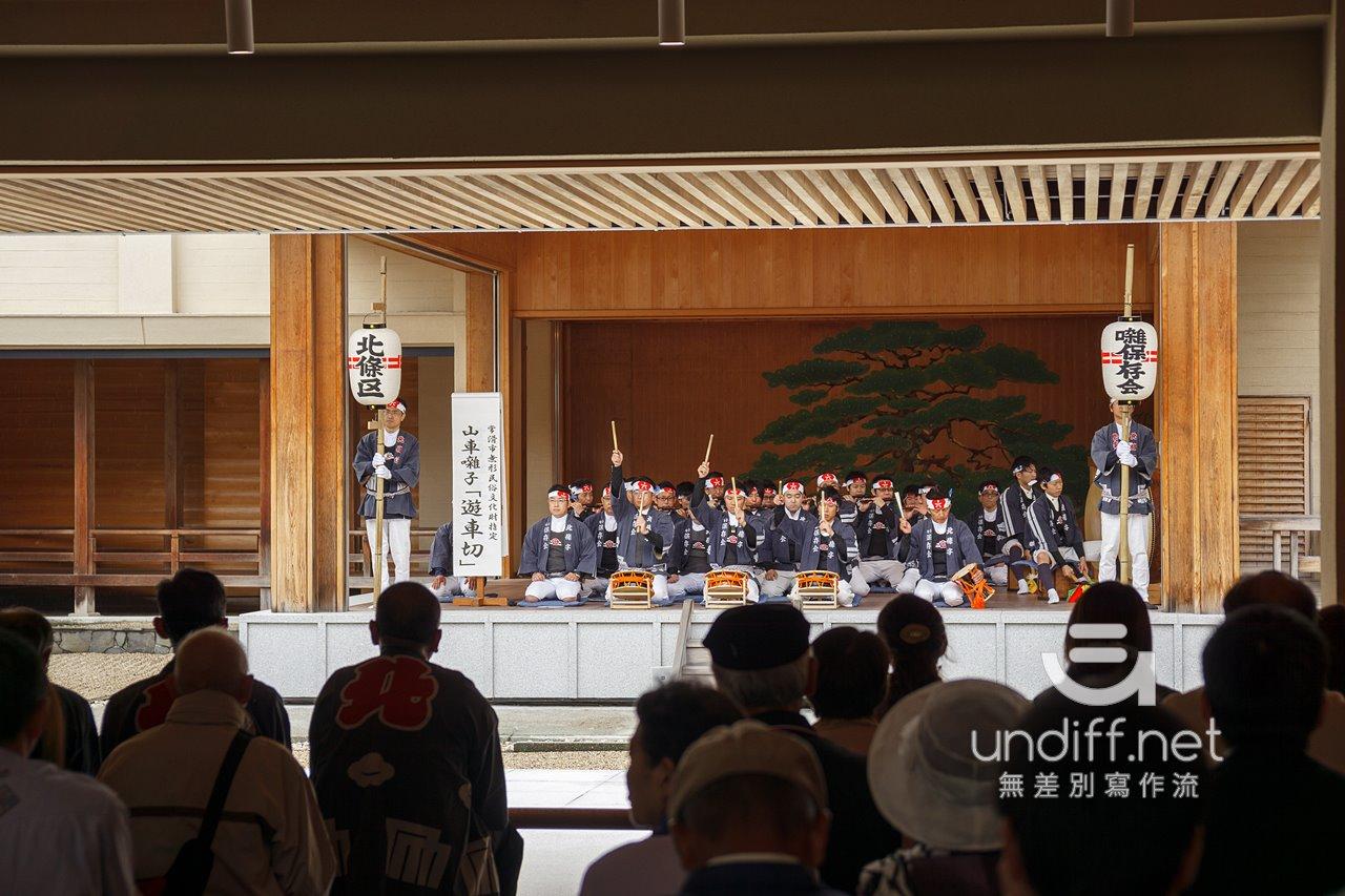 【日本三重】伊勢神宮 內宮 》日本人的心之故鄉,一生必訪景點 66