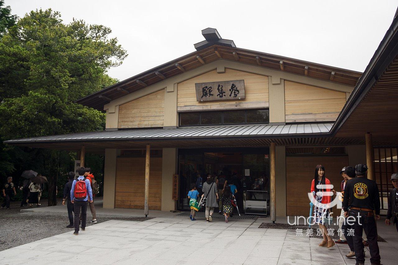 【日本三重】伊勢神宮 內宮 》日本人的心之故鄉,一生必訪景點 62