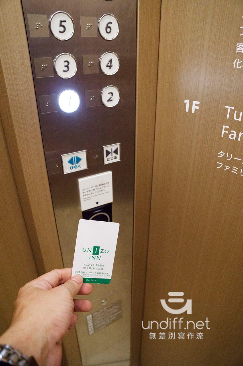 【名古屋住宿】UNIZO INN 名古屋榮 》價格實惠交通便利的商務旅館 20