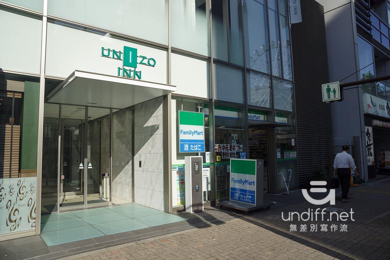 【名古屋住宿】UNIZO INN 名古屋榮 》價格實惠交通便利的商務旅館 10