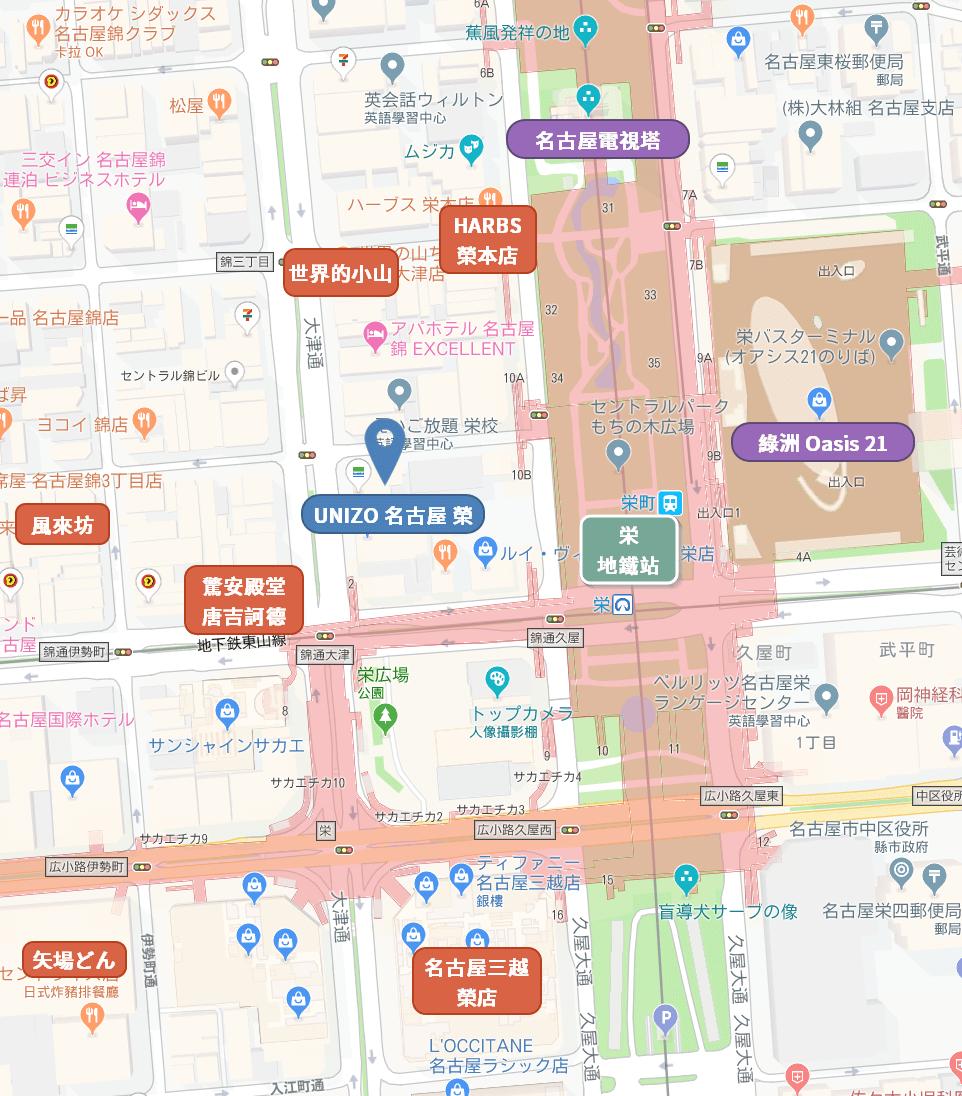 【名古屋住宿】UNIZO INN 名古屋榮 》價格實惠交通便利的商務旅館 4