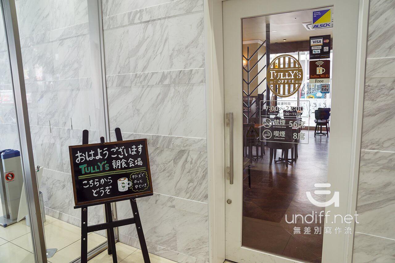 【名古屋住宿】UNIZO INN 名古屋榮 》價格實惠交通便利的商務旅館 12