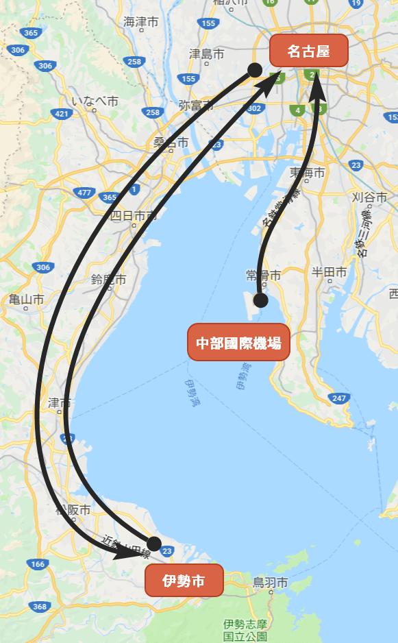 【日本旅遊】名古屋自由行 Day 1:伊勢神宮、托福橫町、名古屋電視塔 2