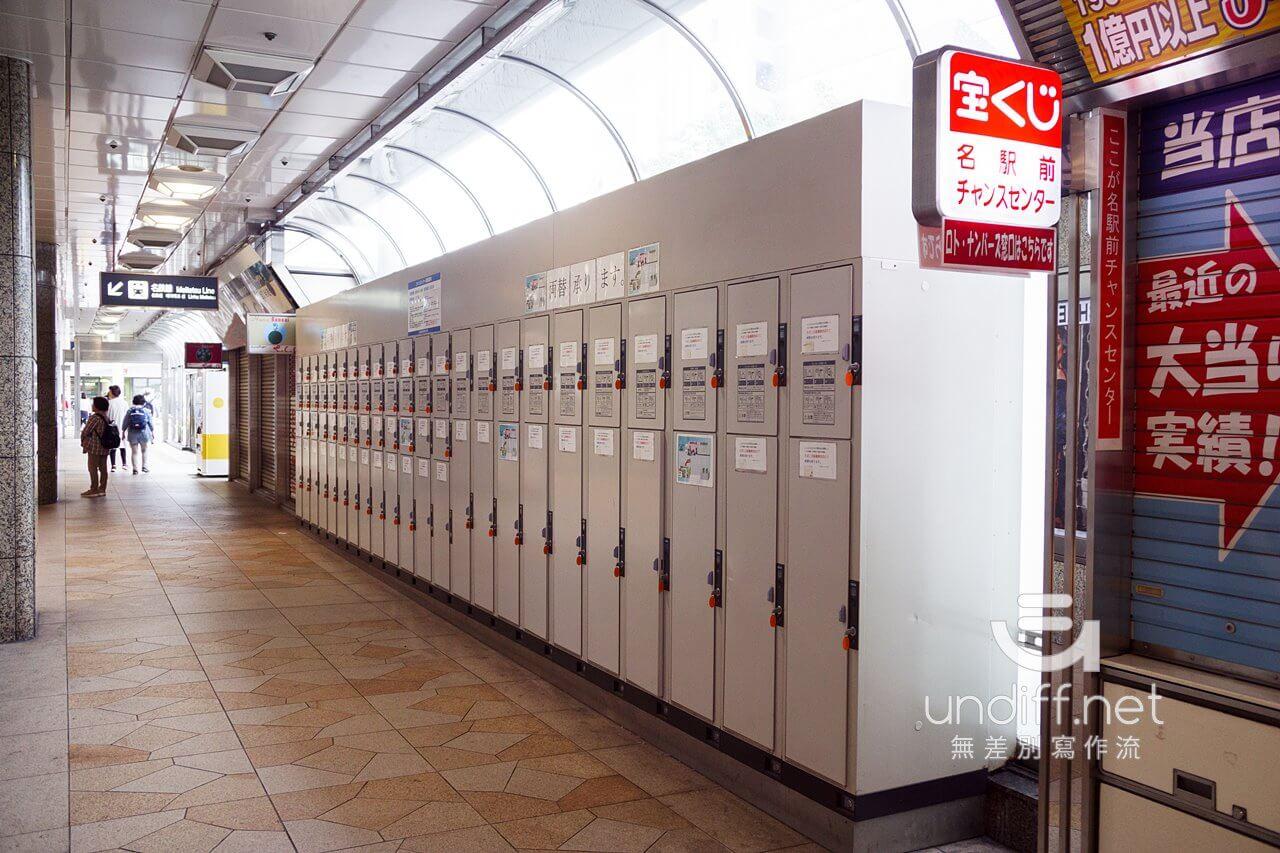 【日本旅遊】名古屋自由行 Day 1:伊勢神宮、托福橫町、名古屋電視塔 6