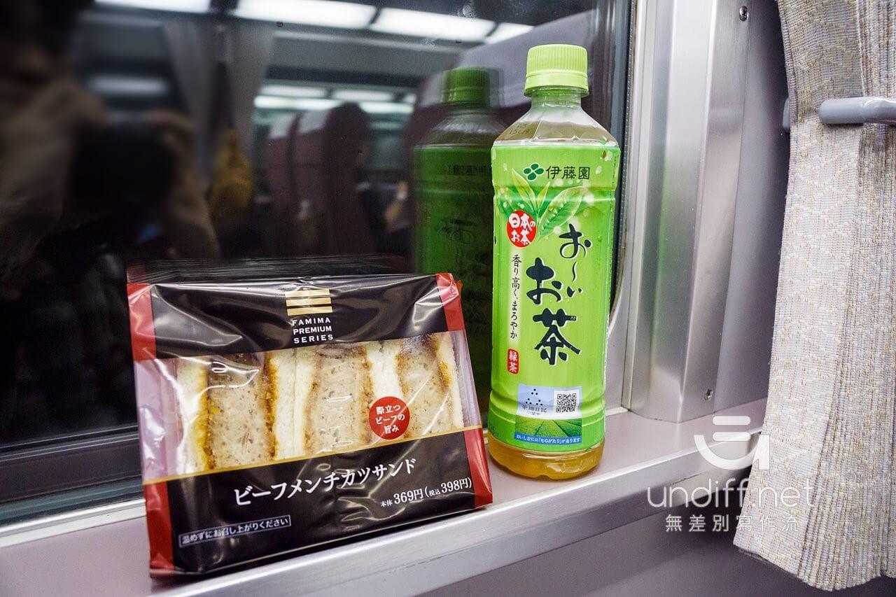 【日本旅遊】名古屋自由行 Day 1:伊勢神宮、托福橫町、名古屋電視塔 12