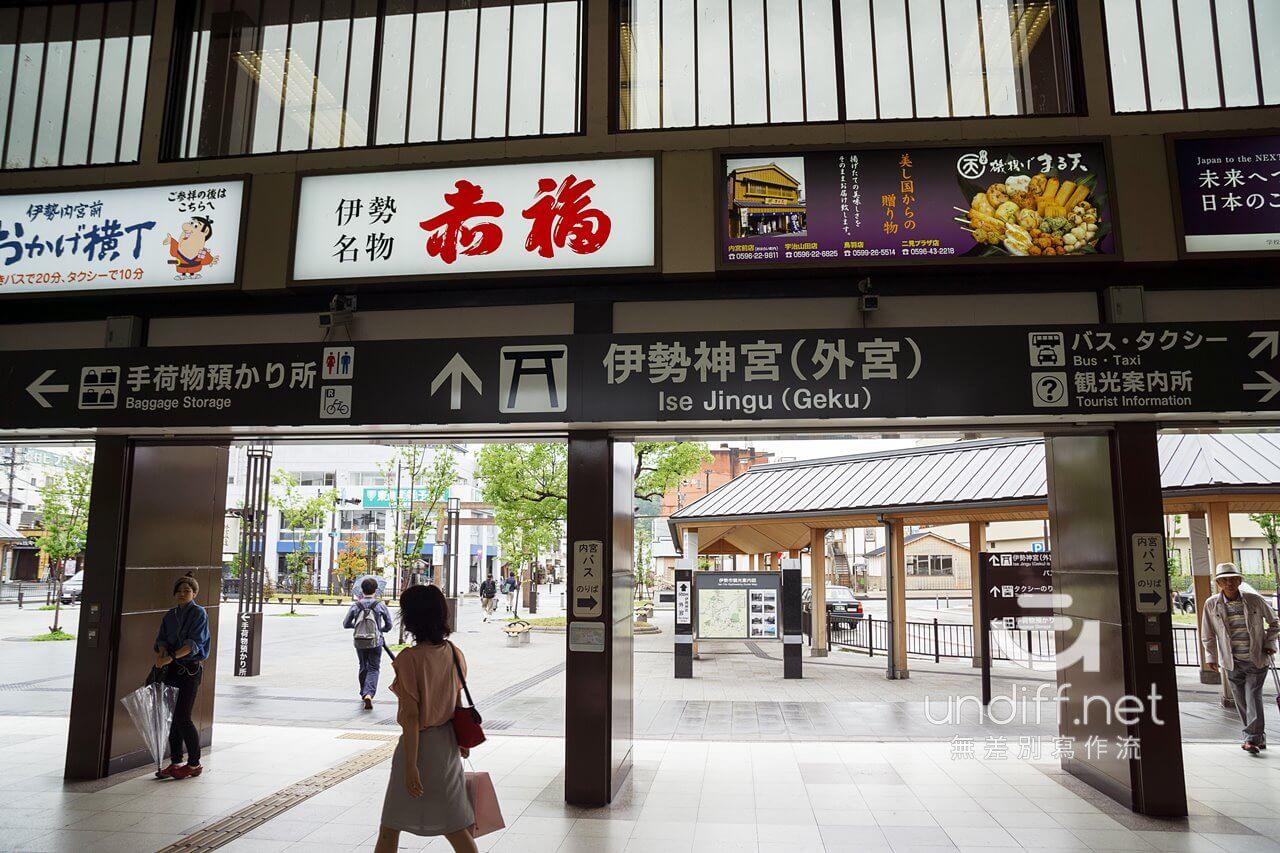 【日本旅遊】名古屋自由行 Day 1:伊勢神宮、托福橫町、名古屋電視塔 16