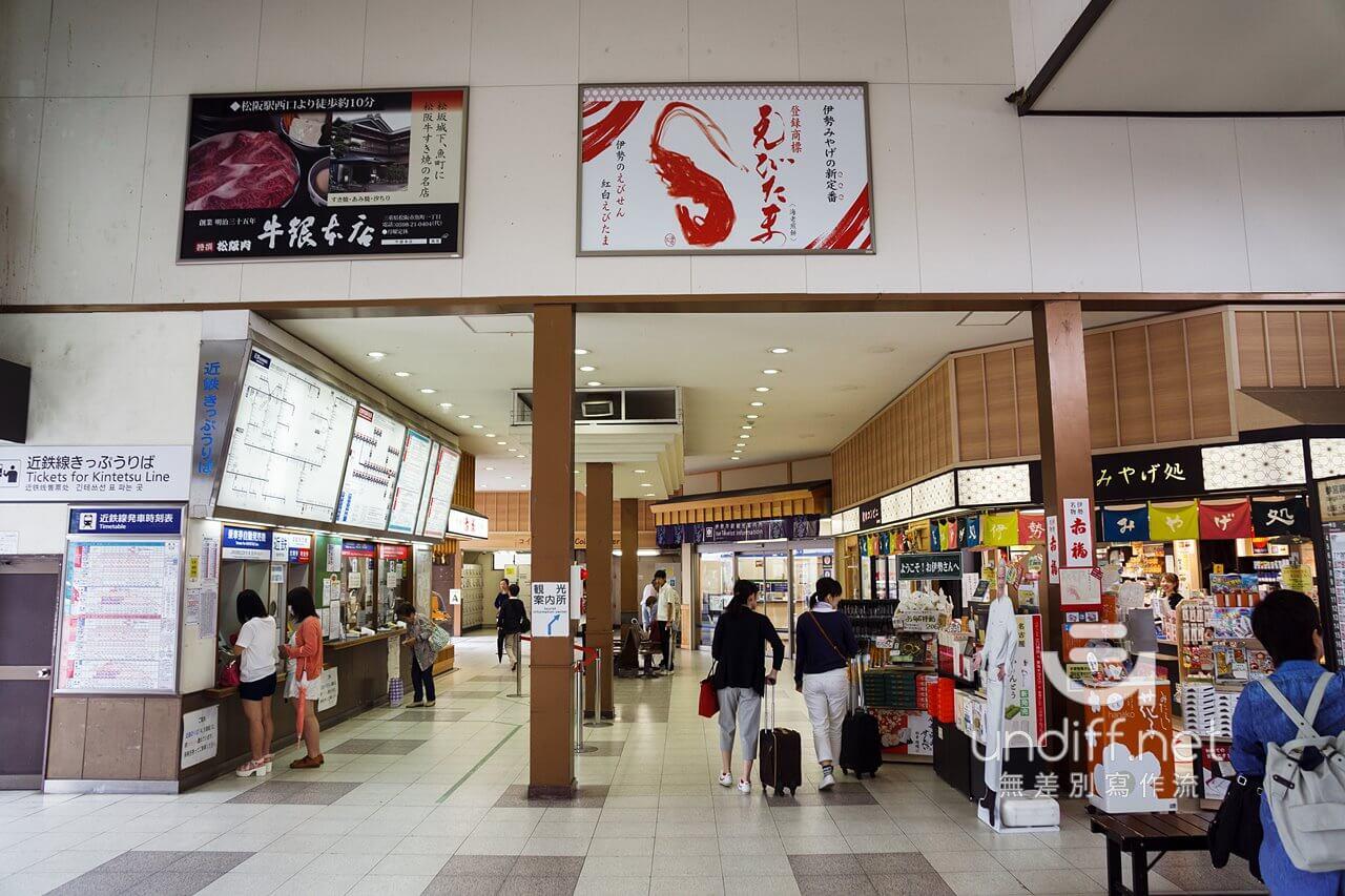 【日本旅遊】名古屋自由行 Day 1:伊勢神宮、托福橫町、名古屋電視塔 18