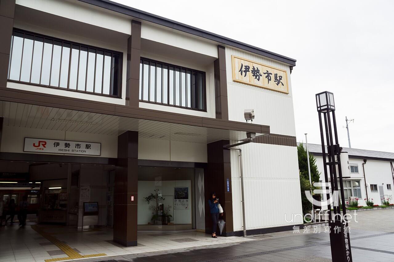 【日本旅遊】名古屋自由行 Day 1:伊勢神宮、托福橫町、名古屋電視塔 14