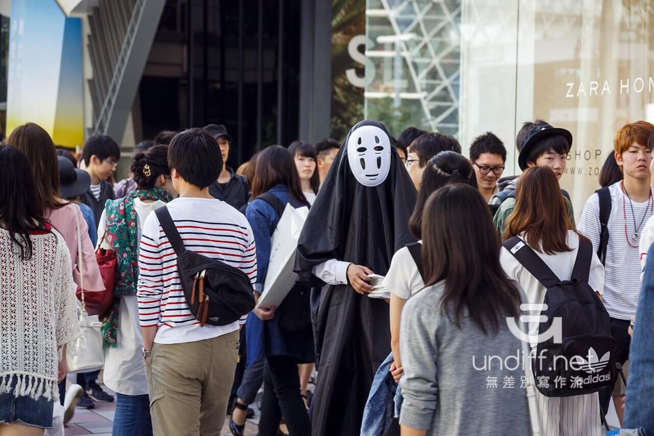 【日本旅遊】名古屋自由行 Day 1:伊勢神宮、托福橫町、名古屋電視塔 36