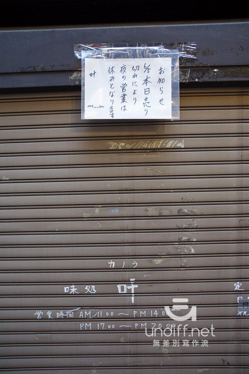 【日本旅遊】名古屋自由行 Day 1:伊勢神宮、托福橫町、名古屋電視塔 48