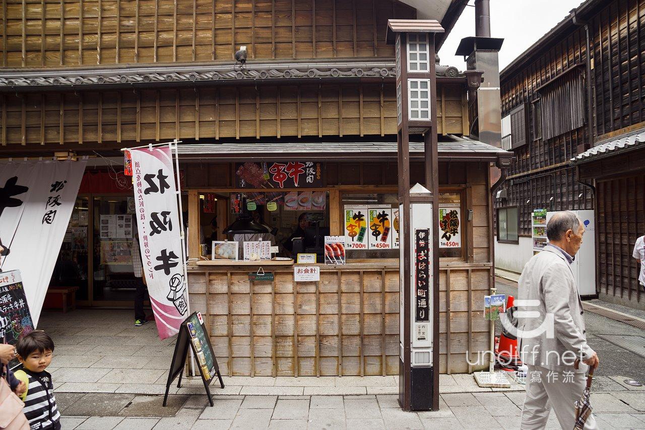 【日本三重   托福橫丁美食】二光堂 寶來亭 》高貴的松阪牛烤肉串 6