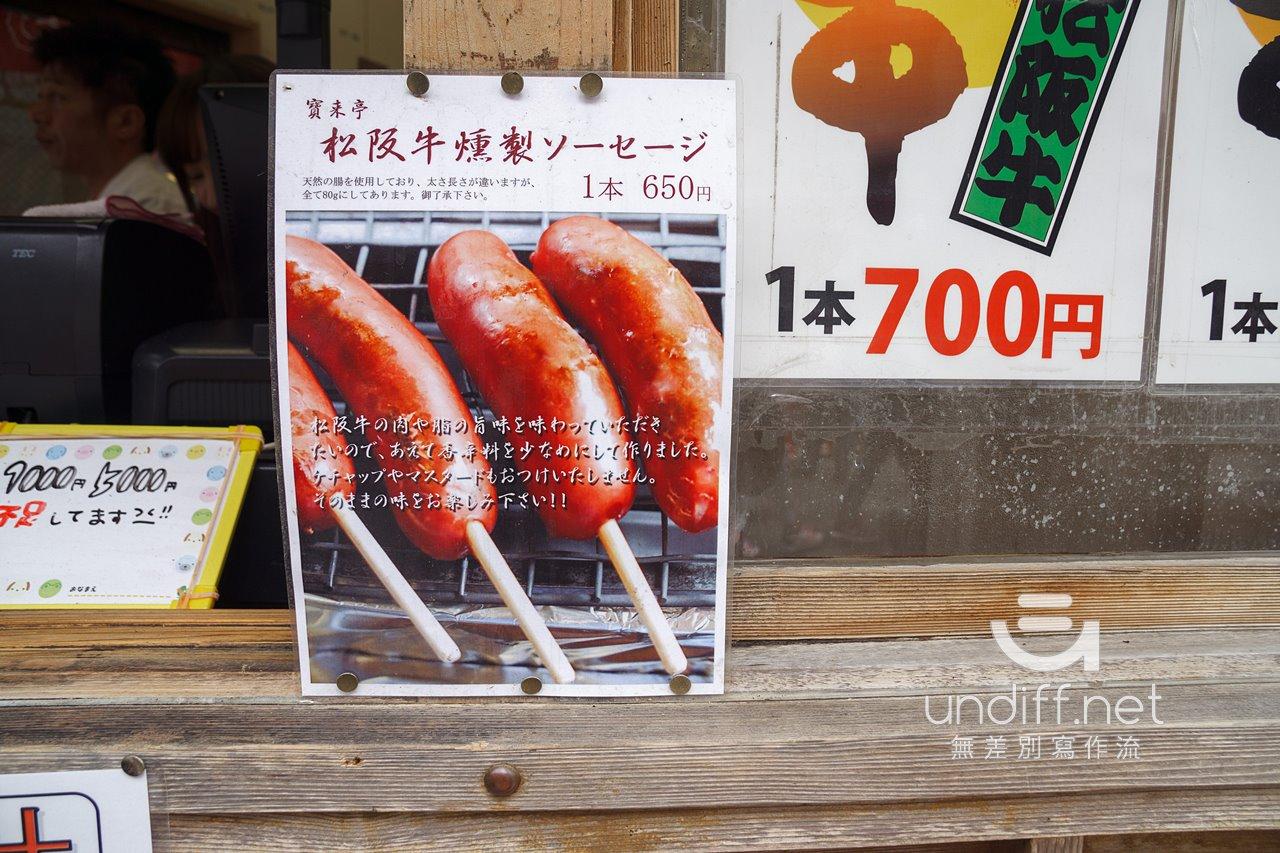 【日本三重   托福橫丁美食】二光堂 寶來亭 》高貴的松阪牛烤肉串 16