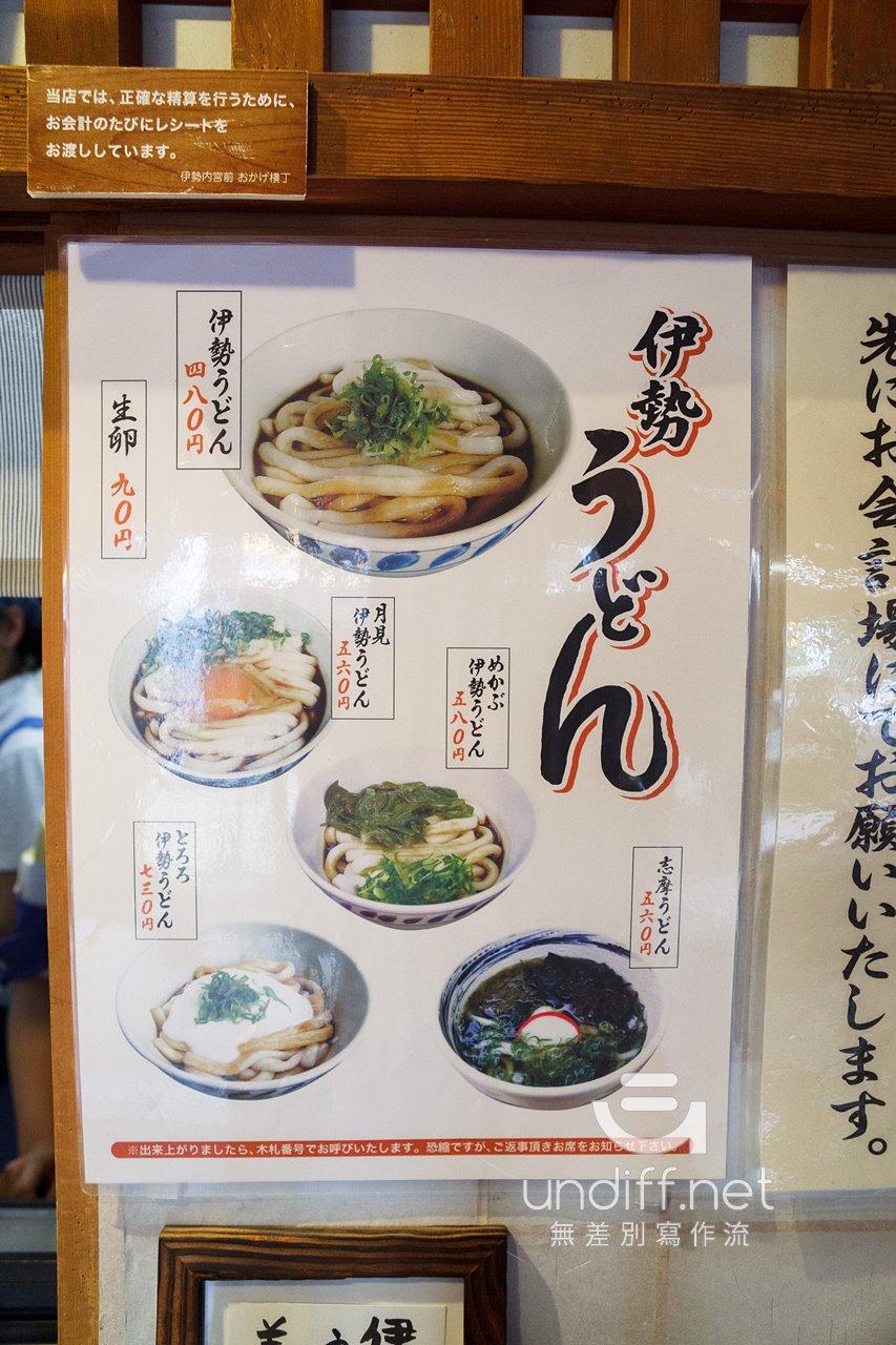 【日本三重 | 托福橫丁美食】ふくすけ 》口感獨特的伊勢烏龍麵 10