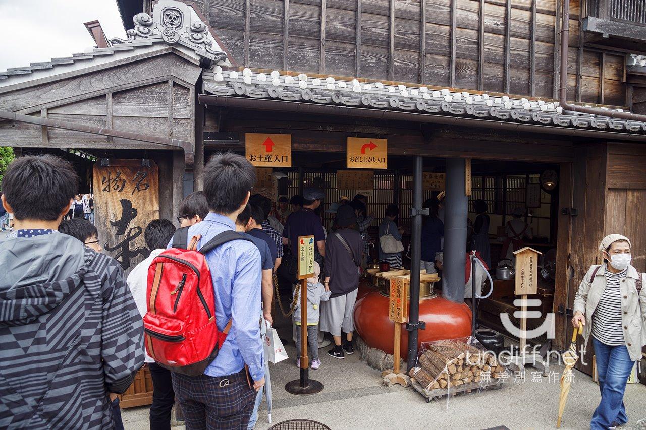 【日本三重   托福橫丁美食】赤福本店 》好吃的紅豆麻糬赤福餅.黃金傳說排隊名店 10