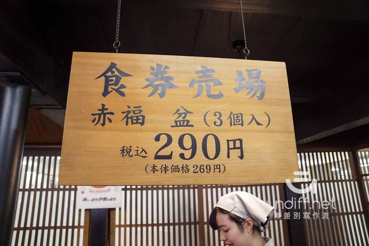 【日本三重   托福橫丁美食】赤福本店 》好吃的紅豆麻糬赤福餅.黃金傳說排隊名店 14