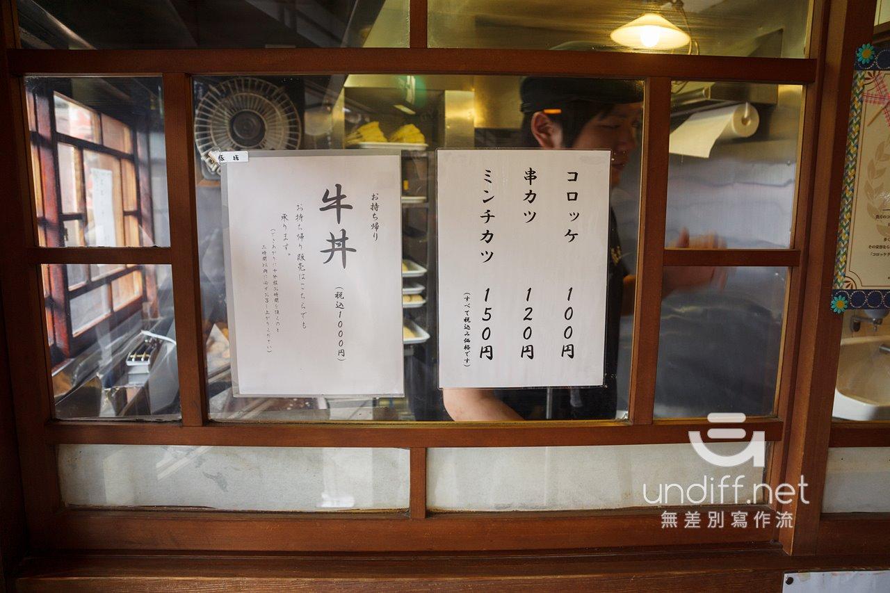 【日本三重 | 托福橫丁美食】豚捨 》便宜又好吃的炸串與伊勢牛可樂餅 4