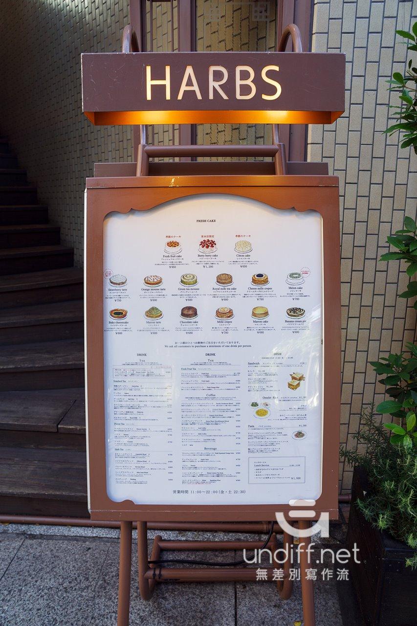 【名古屋美食】HARBS 榮本店 》朝聖人氣蛋糕店的原點 10