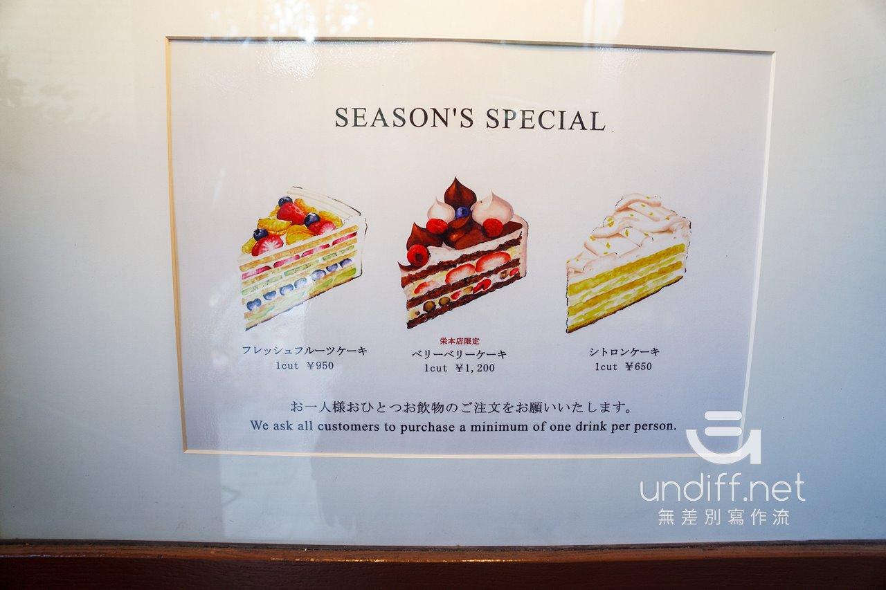 【名古屋美食】HARBS 榮本店 》朝聖人氣蛋糕店的原點 14
