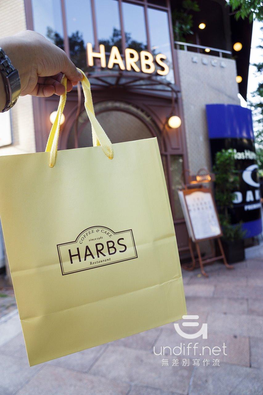 【名古屋美食】HARBS 榮本店 》朝聖人氣蛋糕店的原點 18