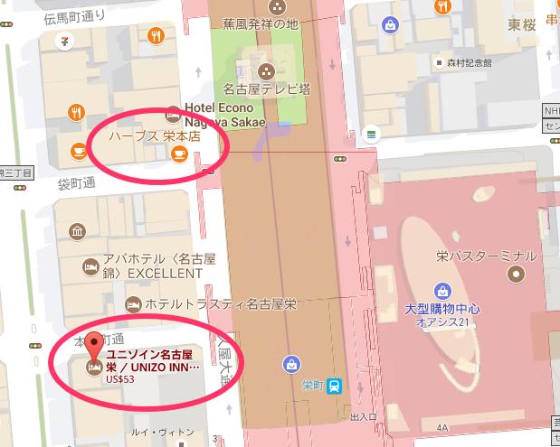 【名古屋美食】HARBS 榮本店 》朝聖人氣蛋糕店的原點 2