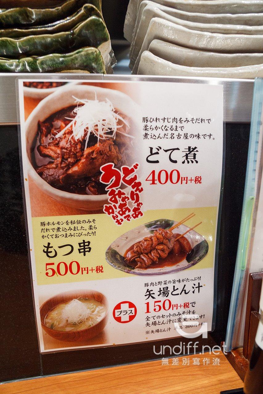 【名古屋美食】矢場とん CentRise 榮 》香氣四溢的味噌鐵板豬排 40