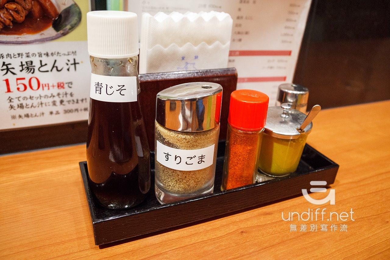 【名古屋美食】矢場とん CentRise 榮 》香氣四溢的味噌鐵板豬排 24