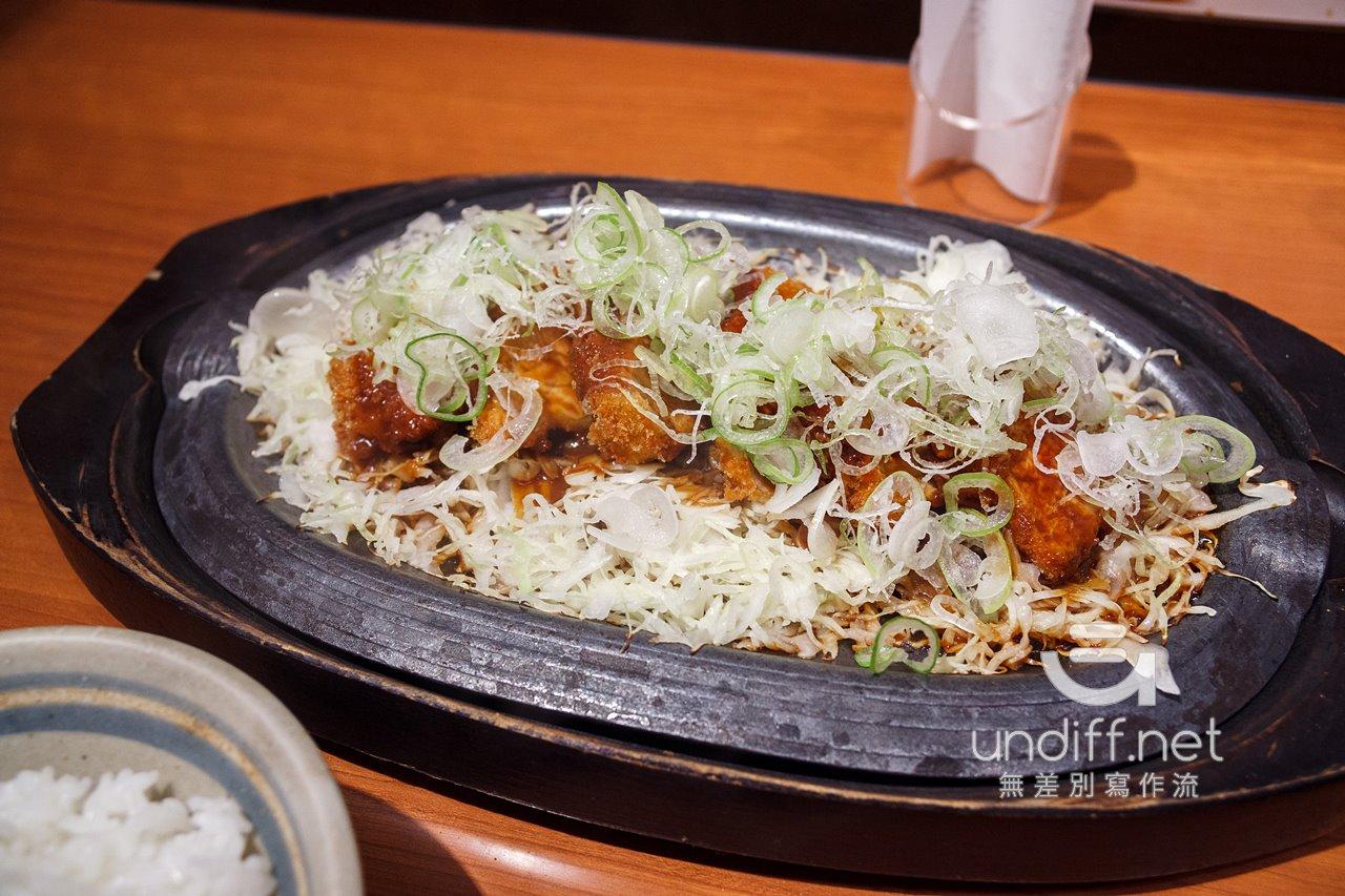 【名古屋美食】矢場とん CentRise 榮 》香氣四溢的味噌鐵板豬排 50