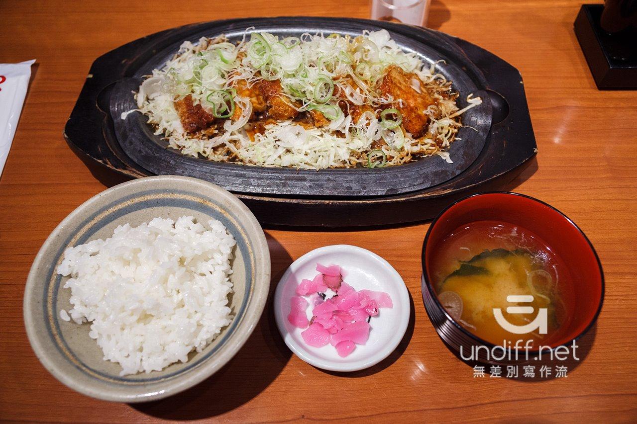 【名古屋美食】矢場とん CentRise 榮 》香氣四溢的味噌鐵板豬排 46