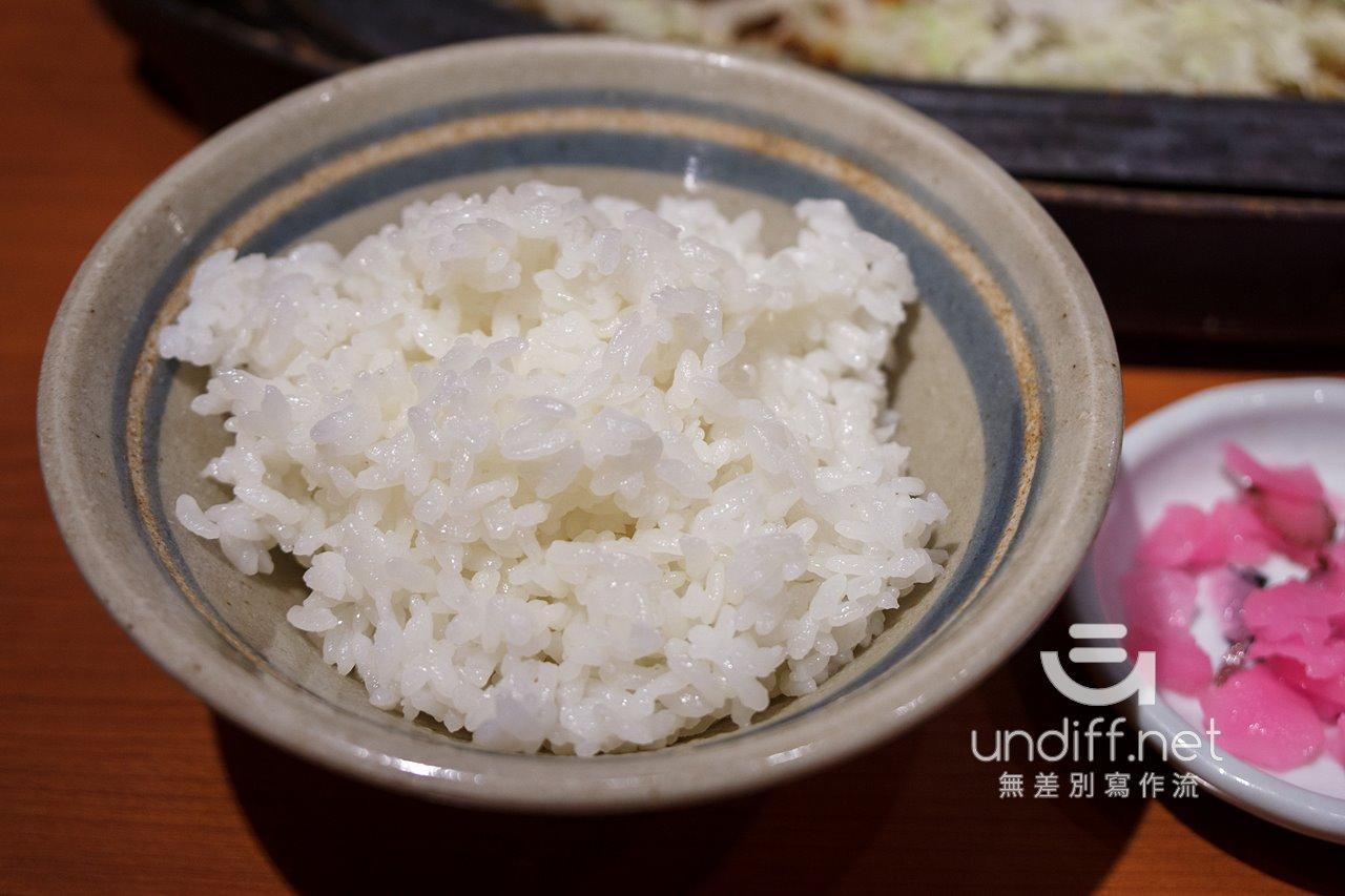 【名古屋美食】矢場とん CentRise 榮 》香氣四溢的味噌鐵板豬排 48