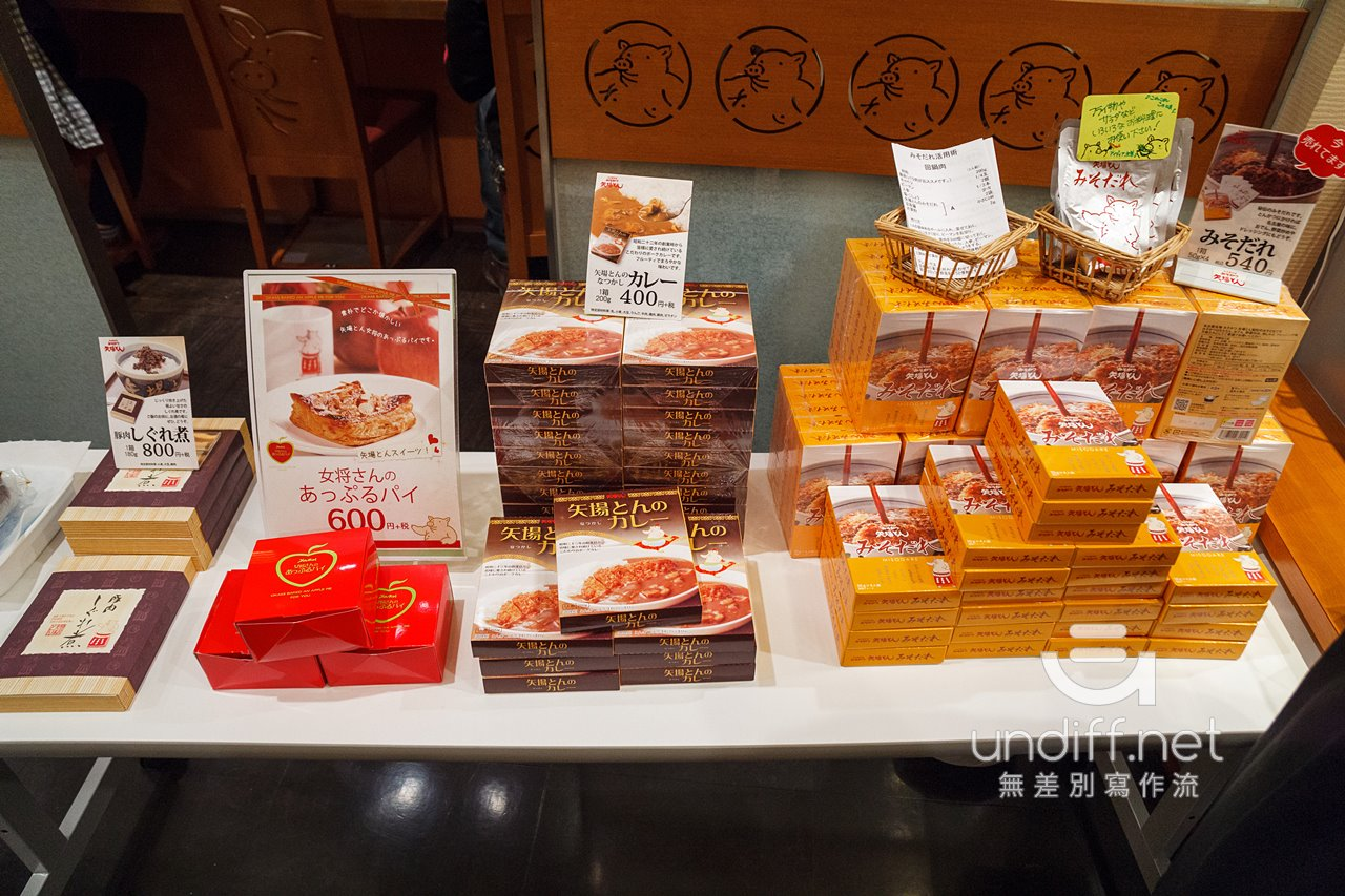 【名古屋美食】矢場とん CentRise 榮 》香氣四溢的味噌鐵板豬排 20