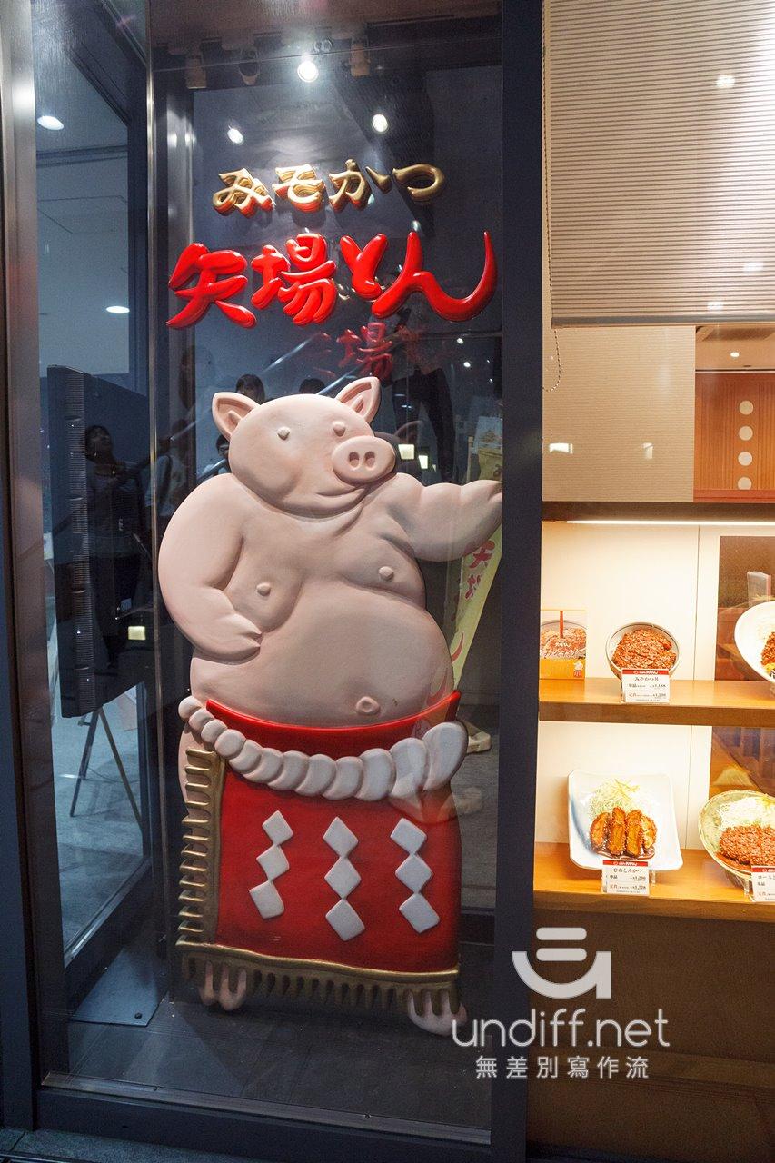 【名古屋美食】矢場とん CentRise 榮 》香氣四溢的味噌鐵板豬排 8