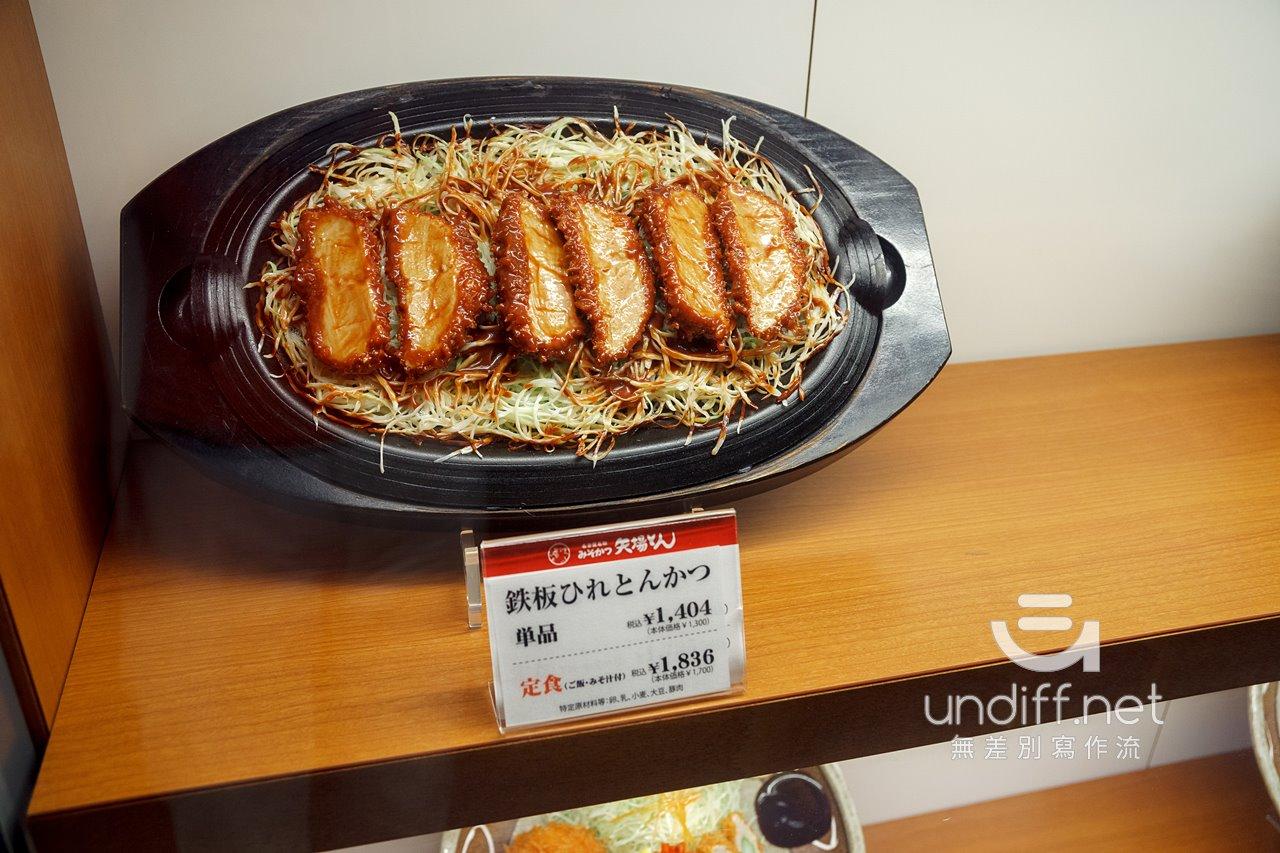 【名古屋美食】矢場とん CentRise 榮 》香氣四溢的味噌鐵板豬排 10