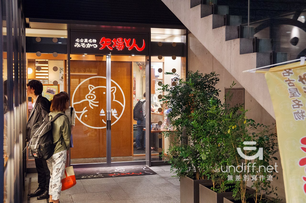 【名古屋美食】矢場とん CentRise 榮 》香氣四溢的味噌鐵板豬排 14