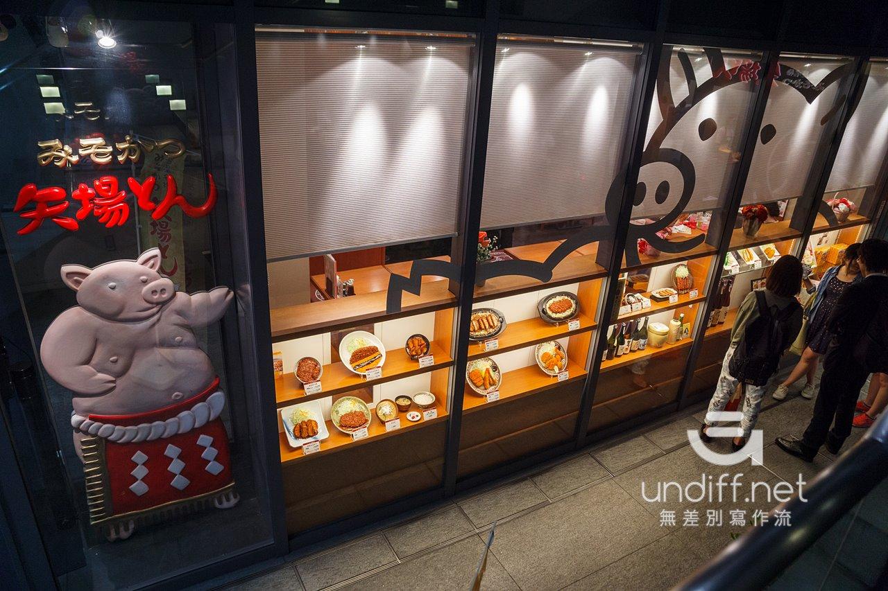 【名古屋美食】矢場とん CentRise 榮 》香氣四溢的味噌鐵板豬排 6
